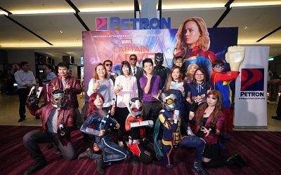 Petron Holds Exclusive Captain Marvel Movie Premiere